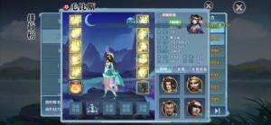 城战剑侠官网版图4