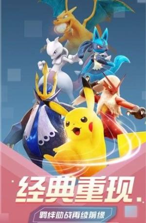 妖精计划手游官方网站下载正式版图片4