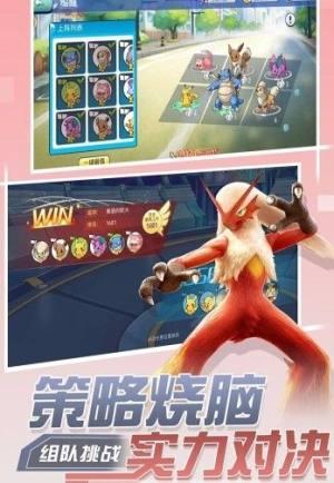 妖精计划手游官方网站下载正式版图片2