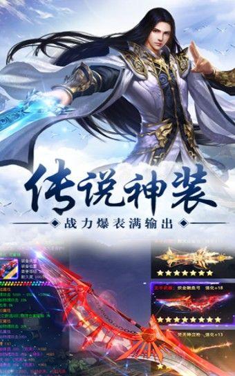 仙灵苍穹传手游安卓版官方下载图3: