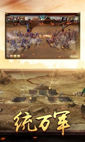 全战天下手游官网安卓版下载图片1