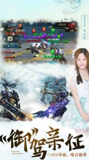 腾讯龙主霸天官网版图3