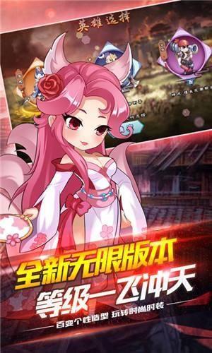 名将乱斗团无限版图3