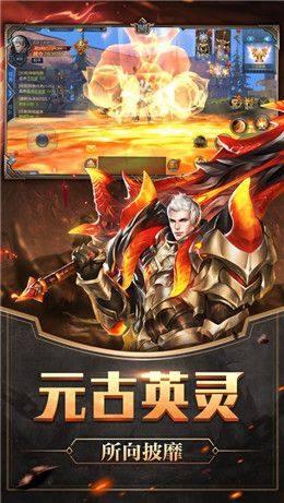 圣光佣兵军团变态版手游飞升版下载图片3