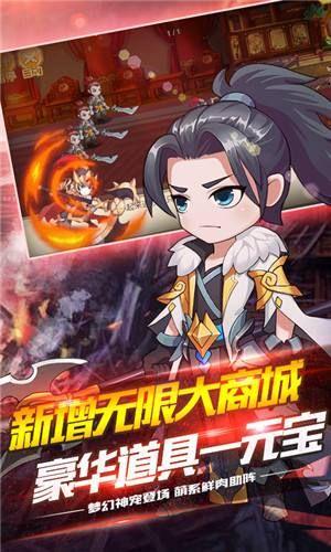 名将乱斗团无限版手游超V版下载图1: