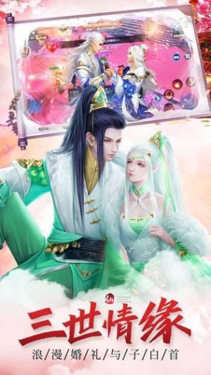 万千侠客手游官方安卓版下载图片1
