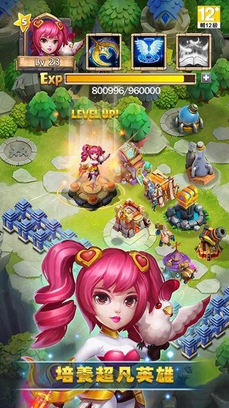 城堡争霸阵营守护神游戏官方安卓版下载图1: