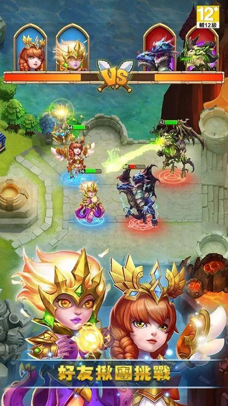 城堡争霸阵营守护神游戏官方安卓版下载图3: