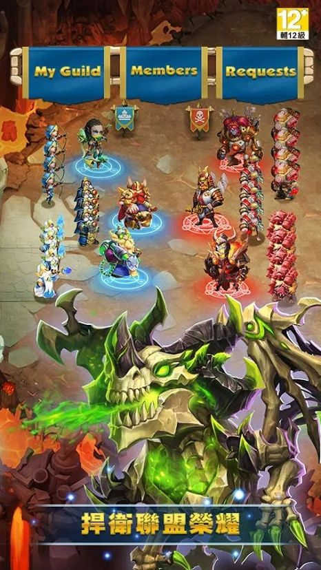 城堡争霸阵营守护神游戏官方安卓版下载图4:
