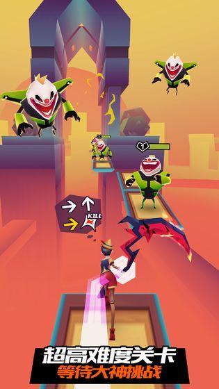 刀光与少女游戏安卓版下载图2: