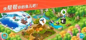 妙趣动物园破解版图2