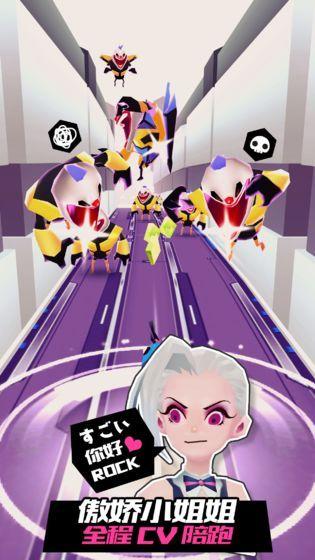 刀光与少女游戏安卓版下载图4: