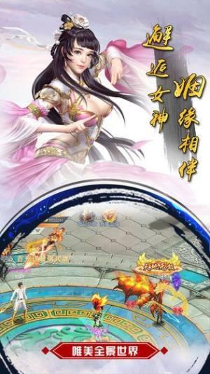 灵梦仙界手游安卓官方版下载图片4