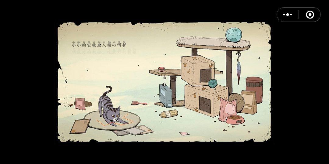 流浪猫求生之路小游戏最新手机版下载图3: