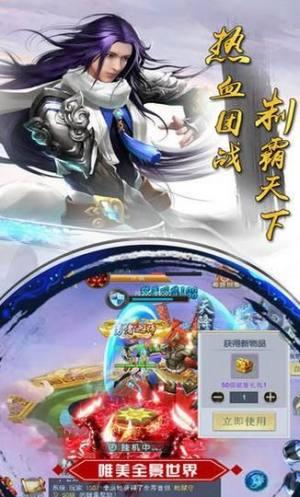 灵梦仙界手游安卓官方版下载图片2