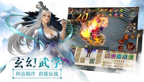 大抄江湖游戏官方网站下载正式版图片2