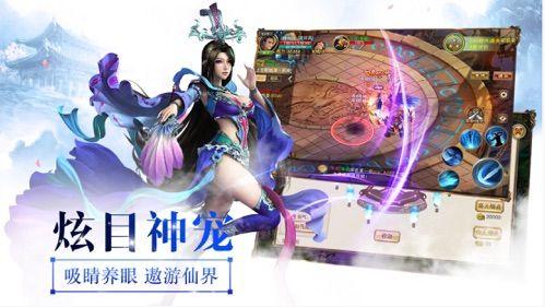 大抄江湖游戏官方网站下载正式版图片4