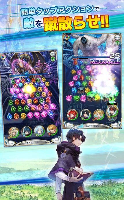 ArkResona游戏中文官方版图片1