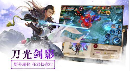 大抄江湖游戏官方网站下载正式版图片3