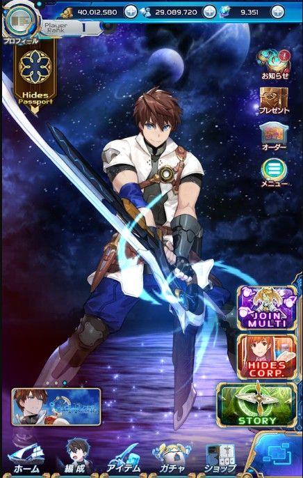 ArkResona游戏中文官方版图片4