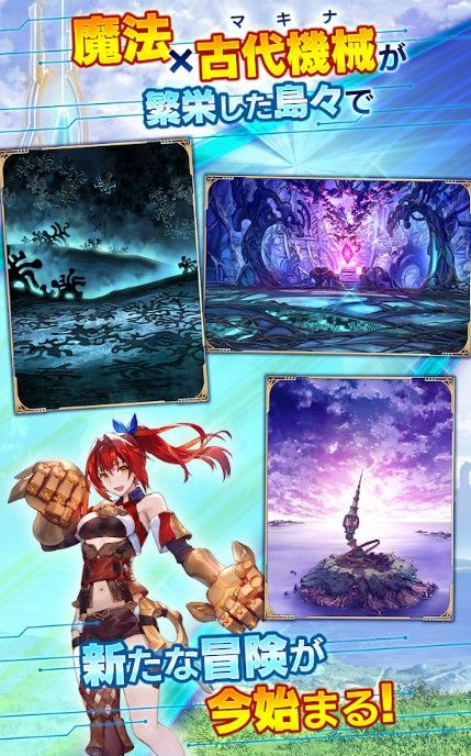 ArkResona游戏中文官方版图片3