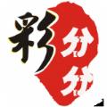 汇华国际分分彩app