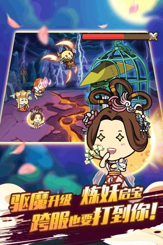 酷跑西游九游版游戏官方网站下载图1:
