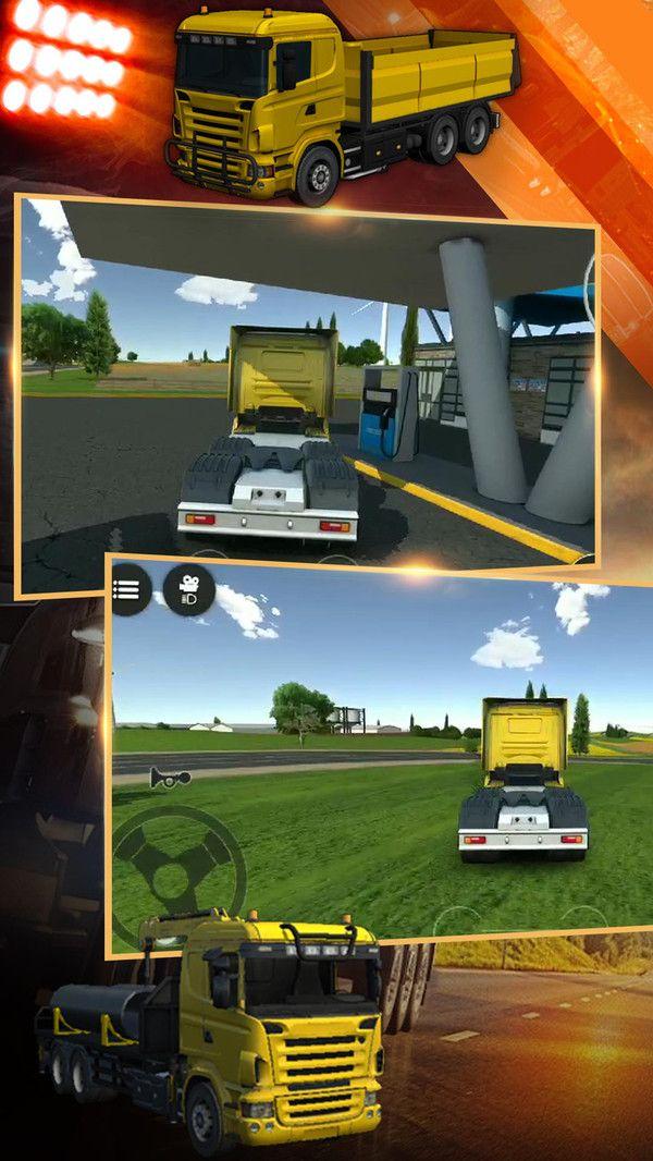 模拟挖掘机建造大楼游戏官方正式版下载图2: