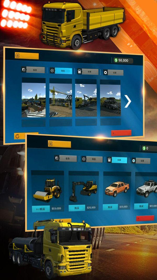 模拟挖掘机建造大楼游戏官方正式版下载图3:
