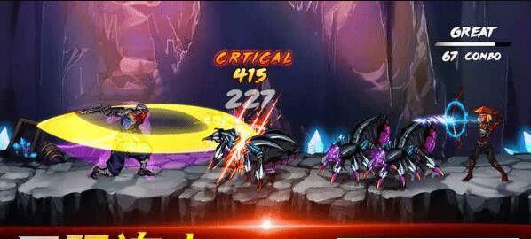 忍者灵魂游戏官方版下载图3: