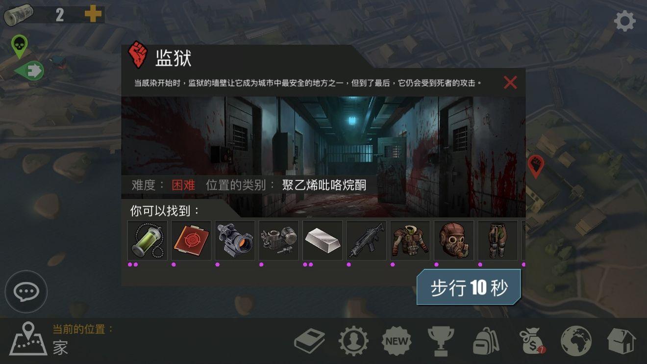 捕食日生存手机游戏中文版下载图3: