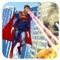 英雄超人模拟器安卓版