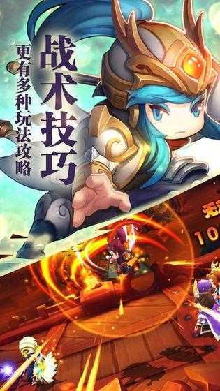 三国策记游戏官方网站下载安卓版图2: