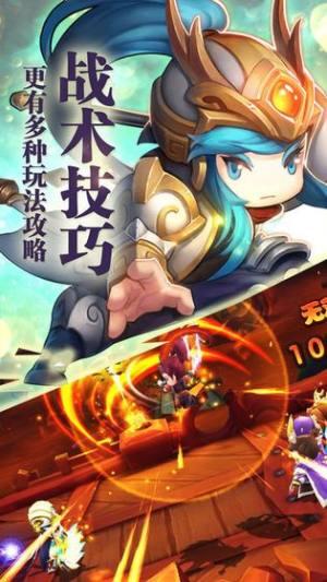 三国策记游戏官方网站下载安卓版图片2