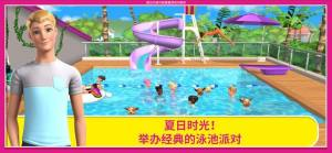 芭比梦幻屋冒险安卓版图3