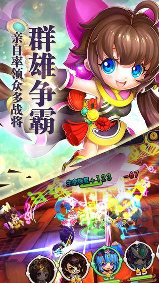 三国策记游戏官方网站下载安卓版图3: