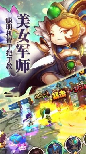 三国策记游戏官方网站下载安卓版图片1