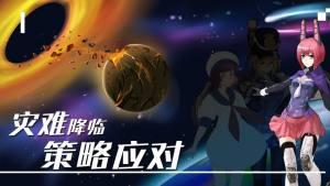 末日女姬飞机战舰最新版图4