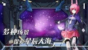 末日女姬飞机战舰最新版图2
