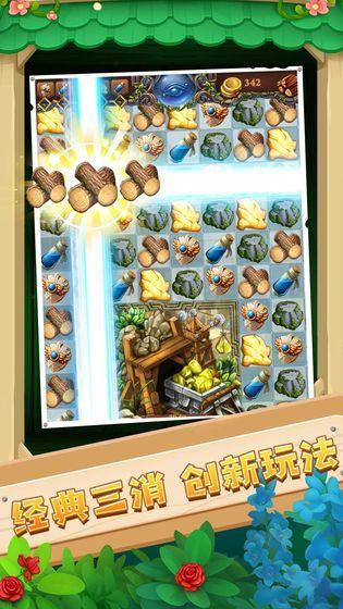 梦幻魔法庄园游戏官方版下载图片2