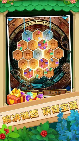 梦幻魔法庄园游戏官方版下载图片1
