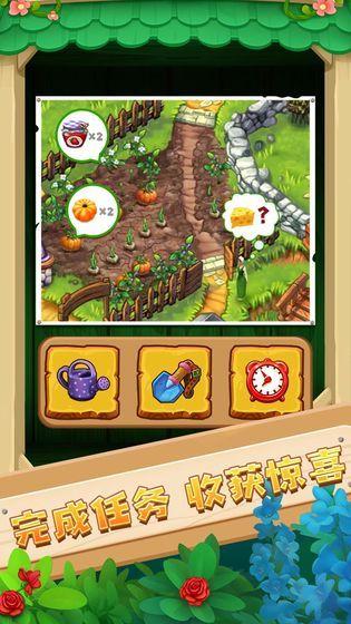 梦幻魔法庄园游戏官方版下载图片4