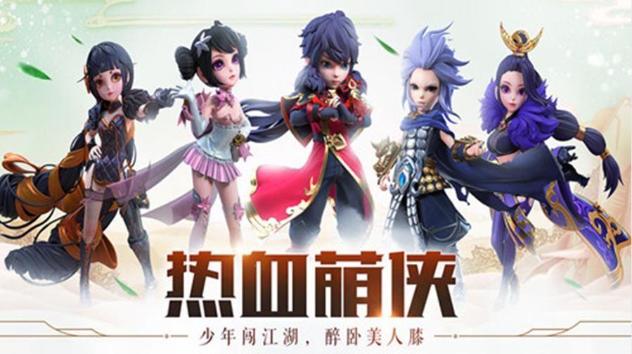 萌侠仙萝手游最新版下载图2: