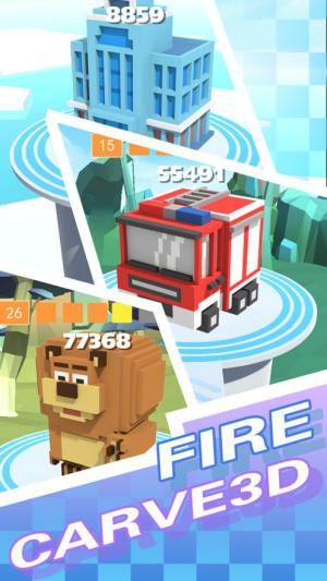 FireCarve3D游戏破解版无限金币下载图片4