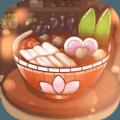 中国传统小吃店安卓版
