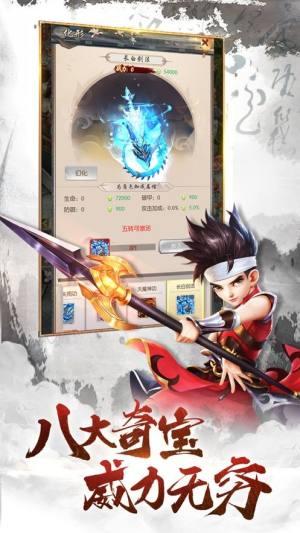 玄技武动游戏官方网站正版地址图片3