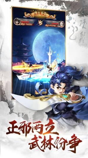 玄技武动游戏官方网站正版地址图片1