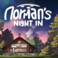 诺曼之夜游戏官网版下载 v1.0