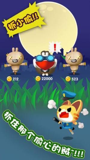 跳跳跳一直跳游戏安卓版下载图片3