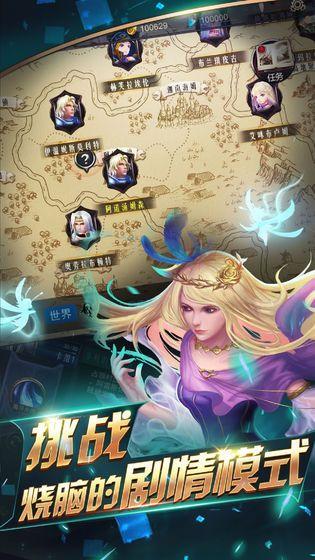 龙鳞凰城手游官方最新版图片3